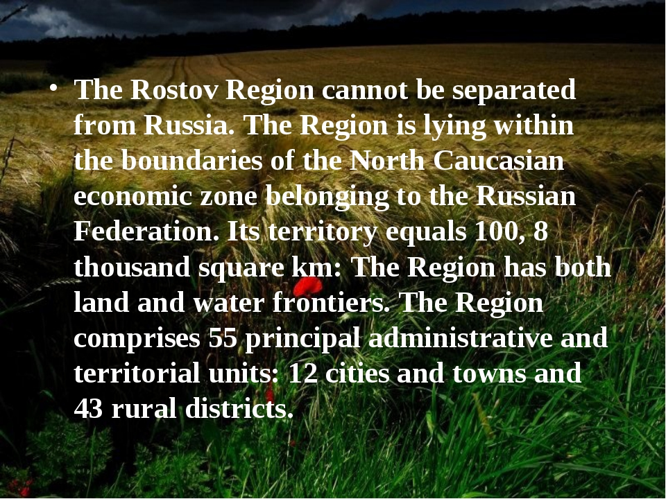 The Rostov Region cannot be separated from Russia. The Region is lying withi...