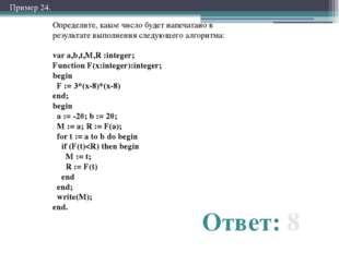 В презентации использованы материалы сайта К.Полякова http://kpolyakov.narod.
