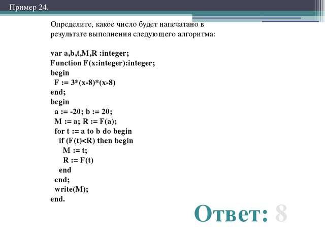 В презентации использованы материалы сайта К.Полякова http://kpolyakov.narod....
