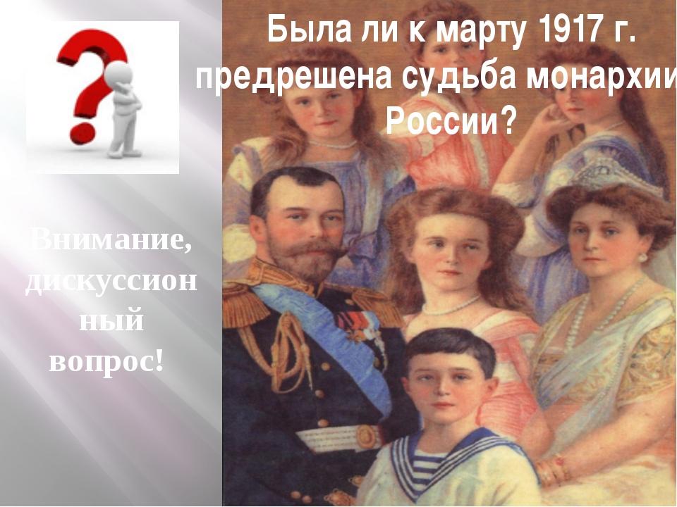 «Двоевластие в России 1917 года» план Автор: студентка 11 группы Кулакова Елена