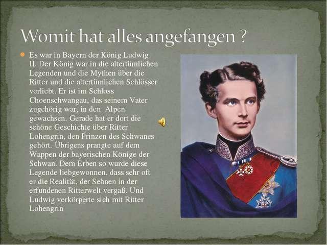 Es war in Bayern der König Ludwig II. Der König war in die altertümlichen Leg...