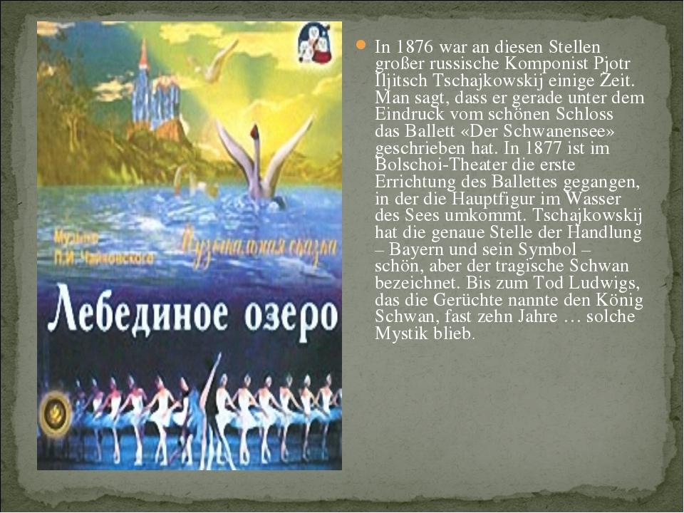 In 1876 war an diesen Stellen großer russische Komponist Pjotr Iljitsch Tscha...