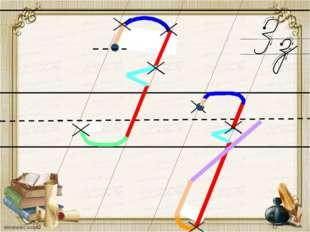 Каждый шаг алгоритма написания буквы запускается кликом мыши. Автор работы:
