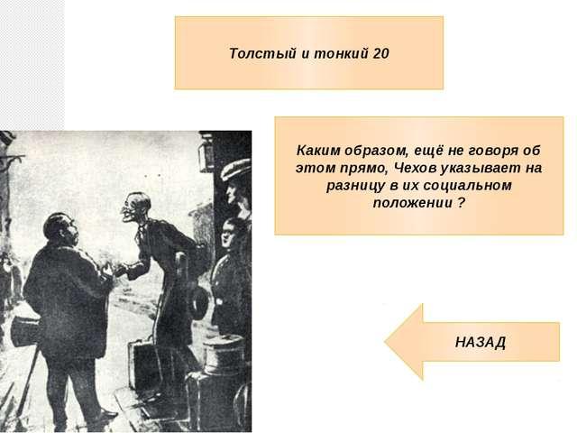 Шуточка 50 НАЗАД За кого Наденька вышла за муж и сколько у нее было детей?