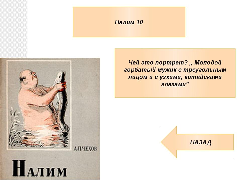 Толстый и тонкий 40 НАЗАД Какую реакцию это вызвала у толстого?