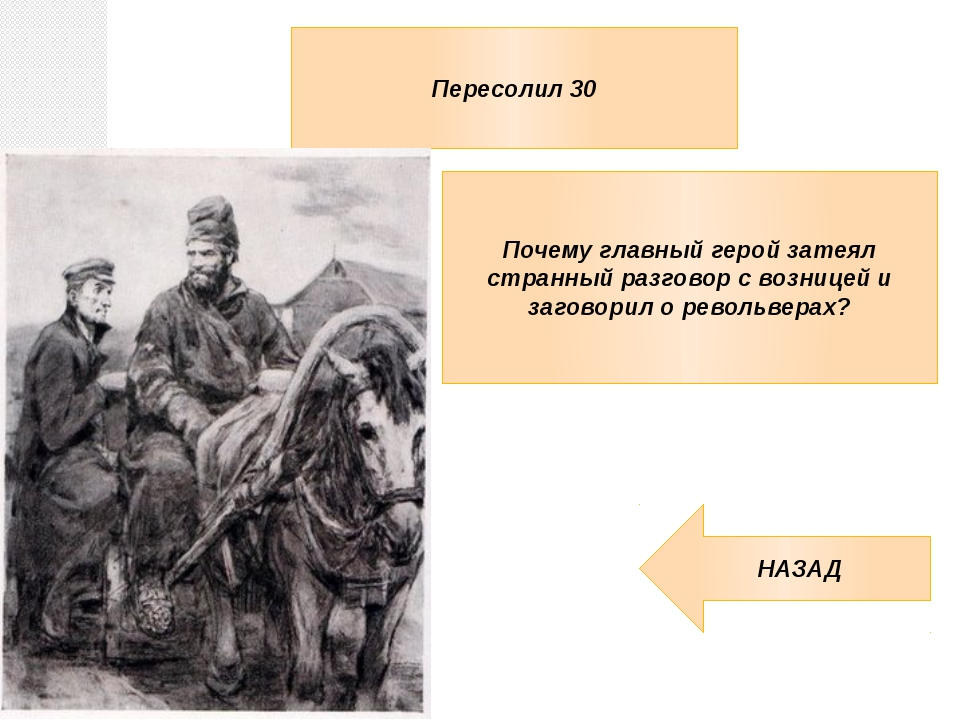 Злоумышленник 10 НАЗАД Зачем подсудимый Денис Григорьевич отвинчивал на желез...