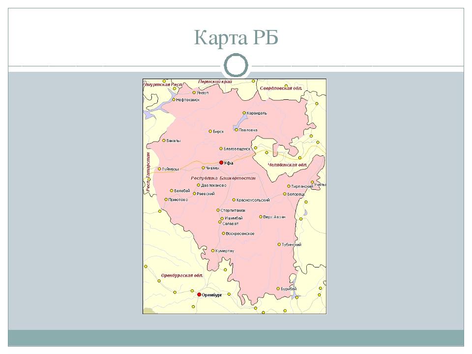 Карта РБ