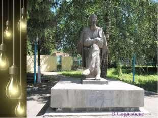 В Сердобске