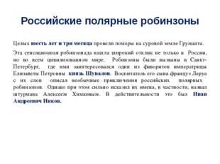 Хапилина Е.Л. МОУСОШ №24 Кострома