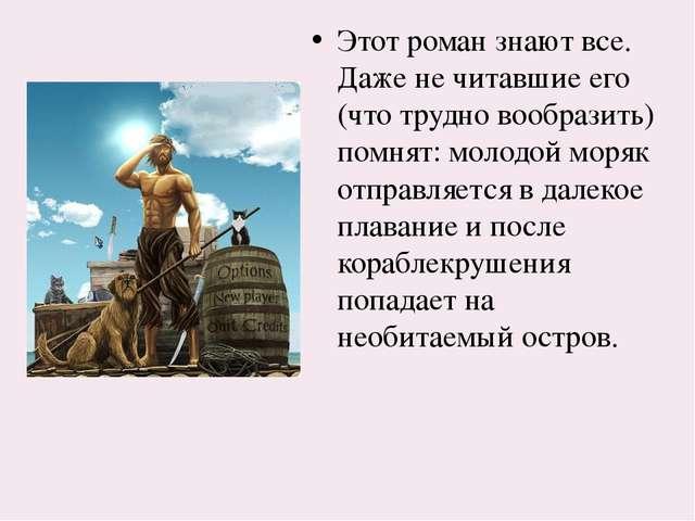 Хапилина Е.Л. МОУ СОШ № 24 Кострома