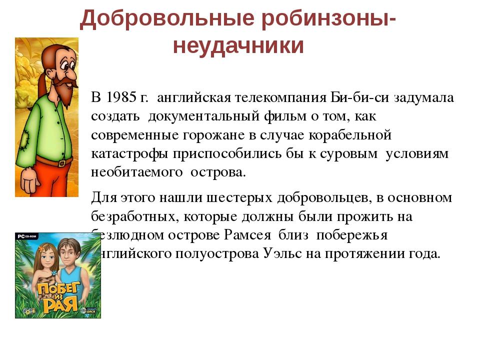 Ваши вопросы??? Итоги конкурса Хапилина Е.Л. МОУ СОШ № 24 Кострома