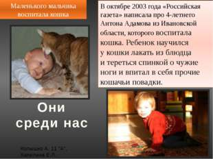 Оксана Малая ходила на четвереньках по-собачьи и скакала по двору. Плакать д