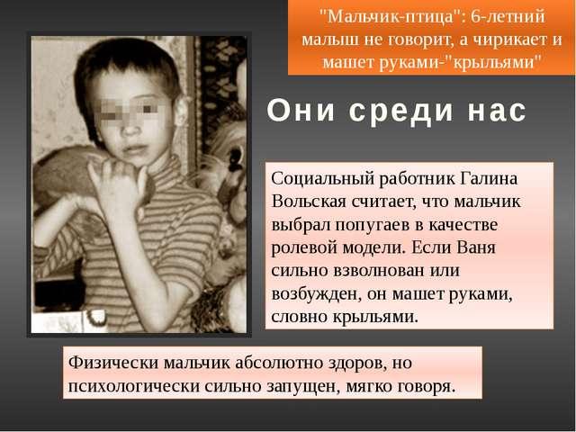 Под Тулой девочка-маугли 11 лет росла в хлеву при живой родне Только попав в...