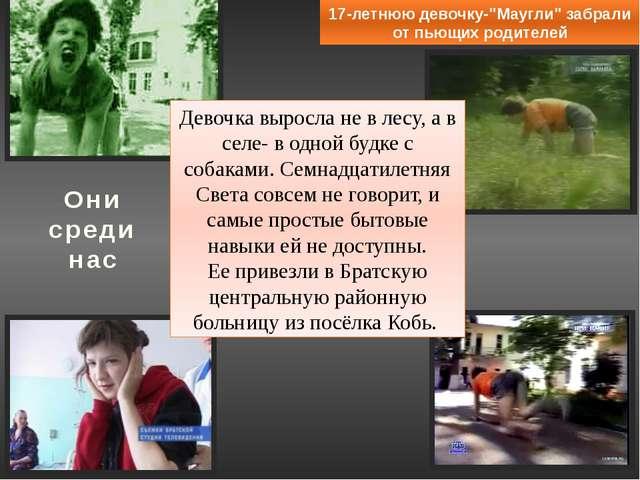 В октябре 2003года «Российская газета» написала про 4-летнего Антона Адамова...