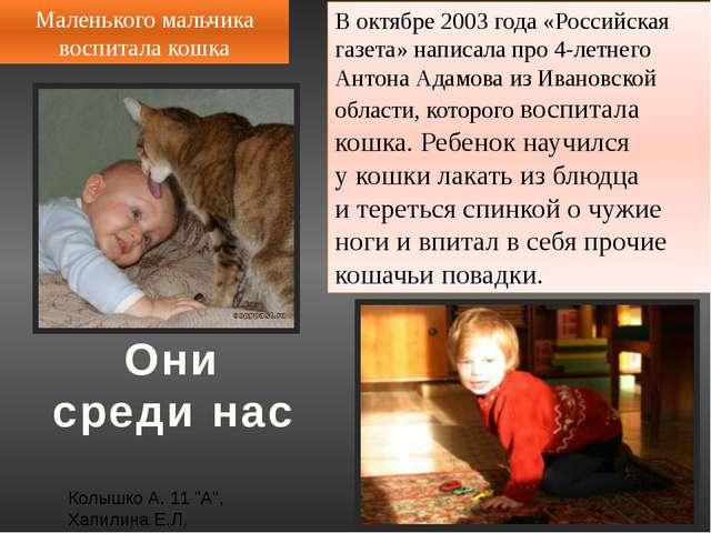 Оксана Малая ходила на четвереньках по-собачьи и скакала по двору. Плакать д...