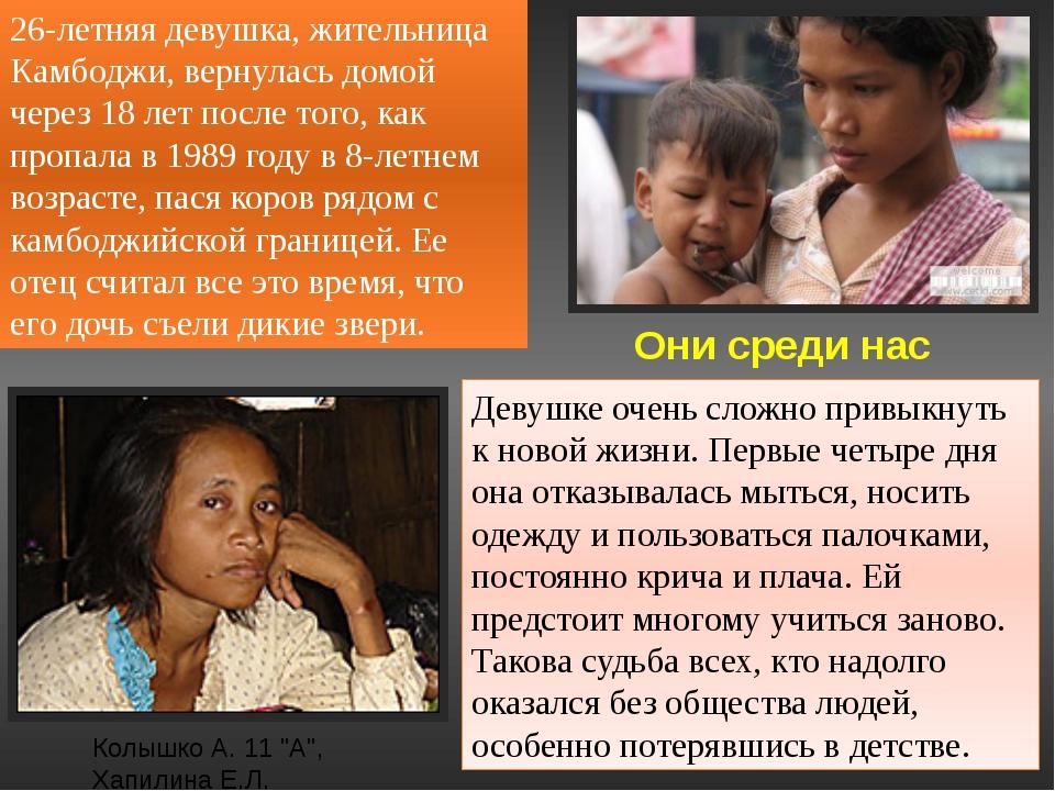 В Алтайском крае обнаружен 7-летний ребенок, которого с 3 месяцев растила соб...