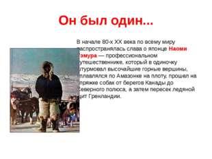 Немецкий путешественник проплывет в одиночку на каяке от Красноярска до Дудин