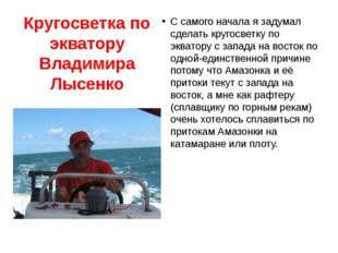 Кэти Спотц пересекла на весельной лодке Атлантику Кроме того, чтобы подсласти