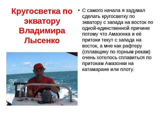 Кэти Спотц пересекла на весельной лодке Атлантику Кроме того, чтобы подсласти...