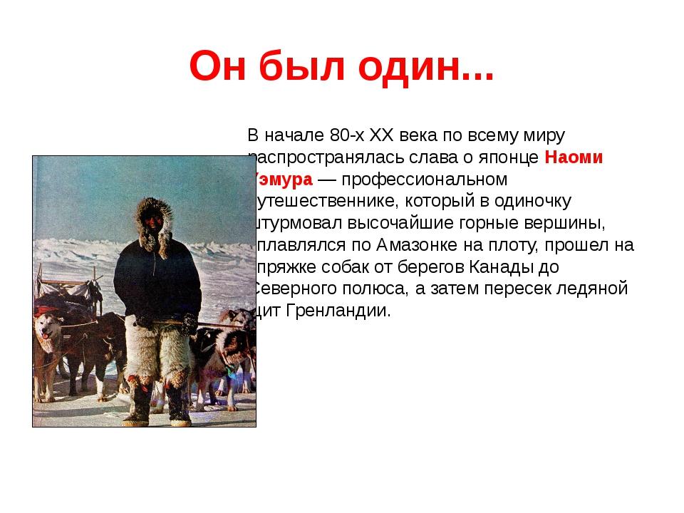Немецкий путешественник проплывет в одиночку на каяке от Красноярска до Дудин...