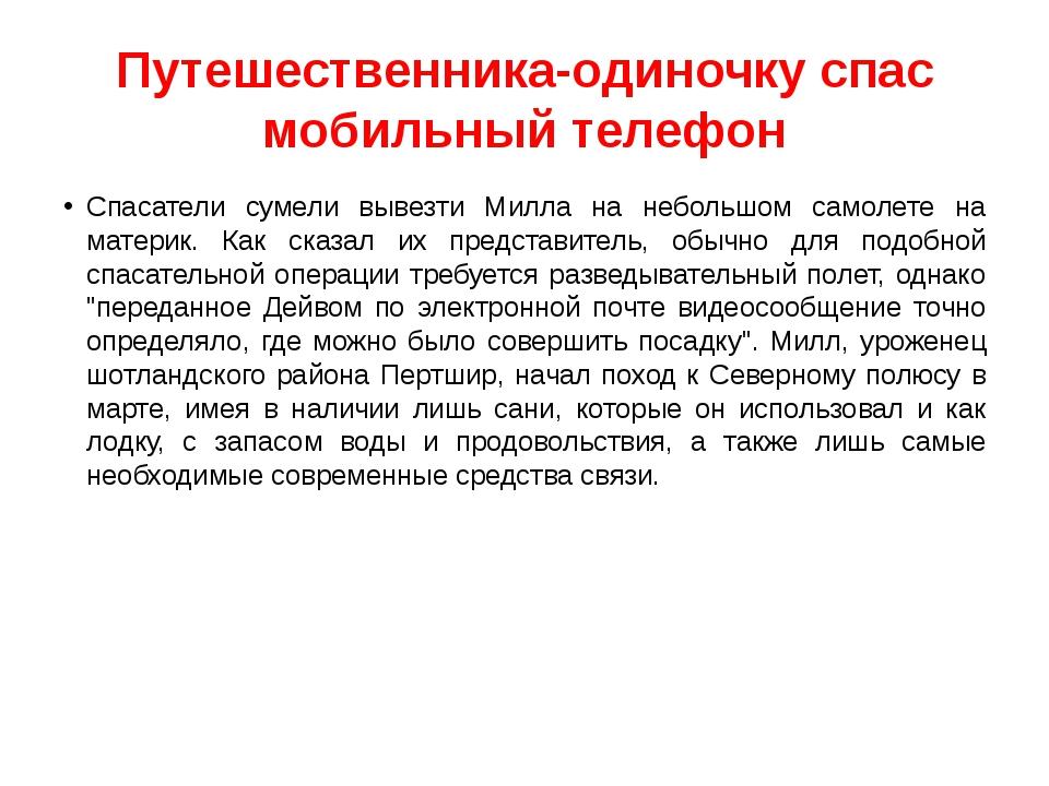 Кругосветка по экватору Владимира Лысенко С самого начала я задумал сделать к...