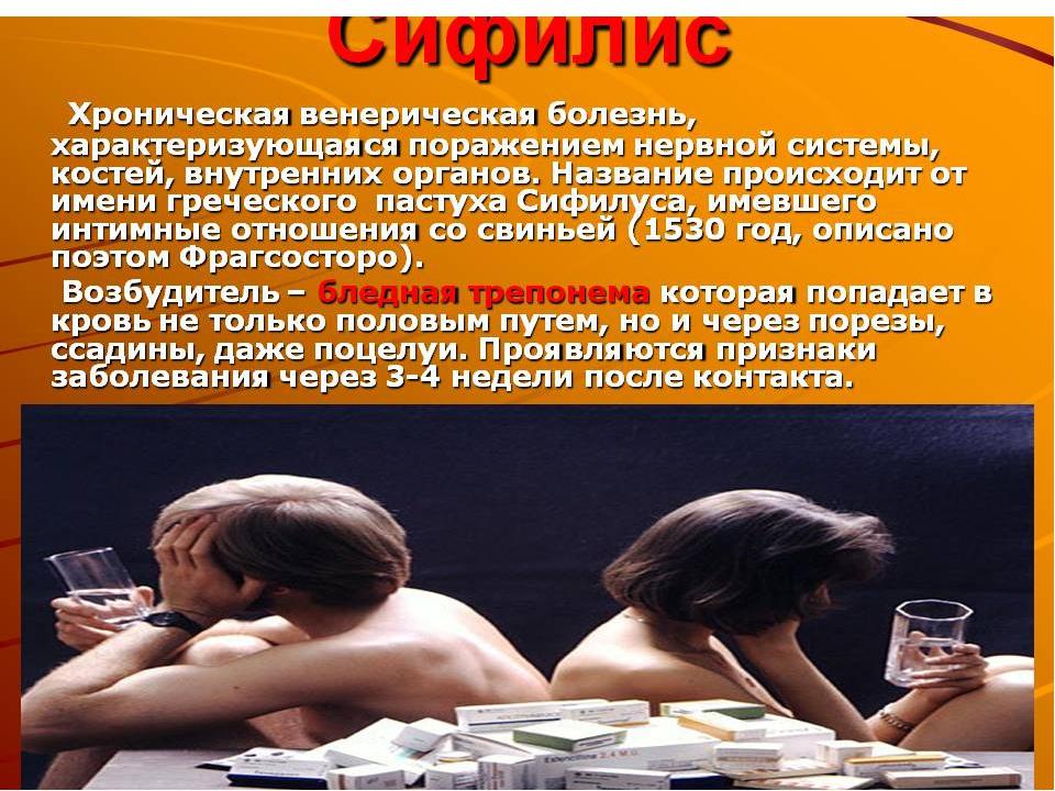 sredstva-profilaktiki-ippp-pri-oralnom-sekse