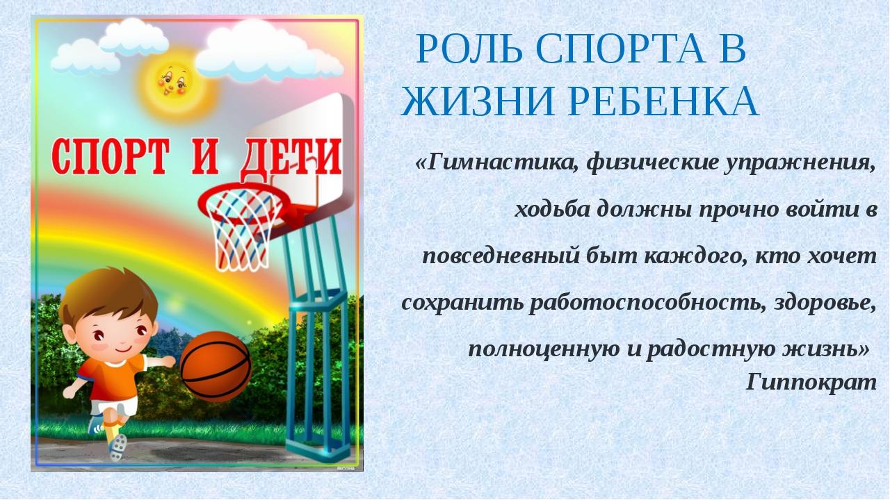 https://fs01.infourok.ru/images/doc/61/75271/img1.jpg