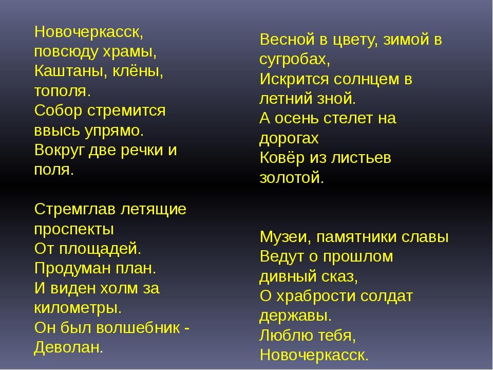 Новочеркасск, повсюду храмы, Каштаны, клёны, тополя. Собор стремится ввысь уп...