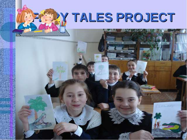 FAIRY TALES PROJECT