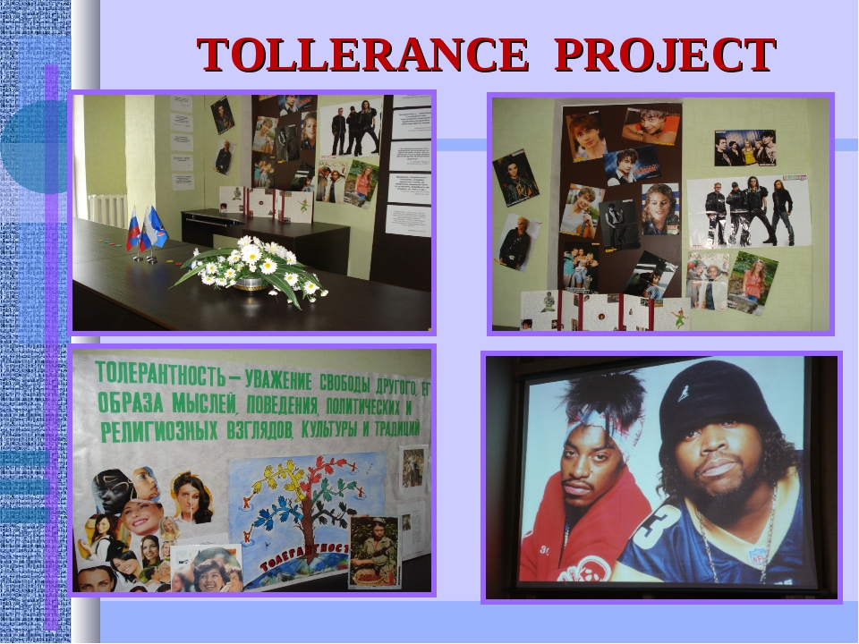 TOLLERANCE PROJECT