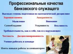 http://ledcentral.ru/page/instruktsiya-o-oplate-bankovskim-platezhom2 Использ