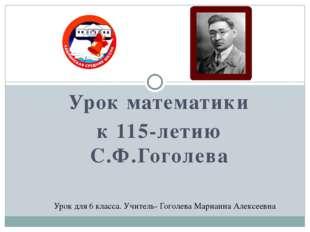 1911 1915 1930 1919 1926 1923 +4 :25+1842,4 +(76:19) Решите и вы узнаете нек