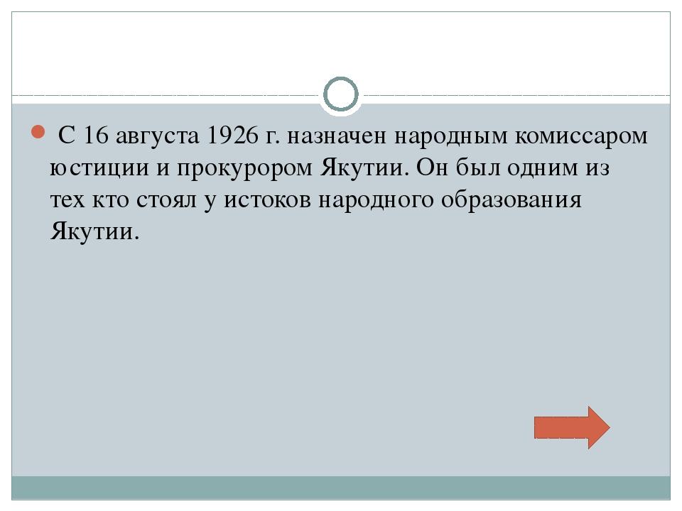 Решение. Дано: S=40км V=10 км.ч Найти: Т-? T=40км:10 км/ч=4 часа. Ответ: 4 ч.
