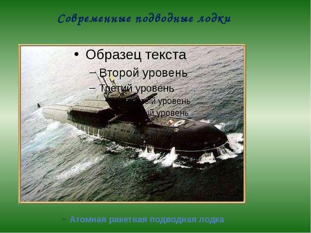 плавание тел Fтяж. = mg = ρтVтg Fарх.= ρж g Vт Fарх. = Fтяж. ═› ρт = ρж (тело...