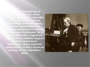 Страсть разгорелась в начале 1833 года, связь длилась вплоть до 1 декабря 183