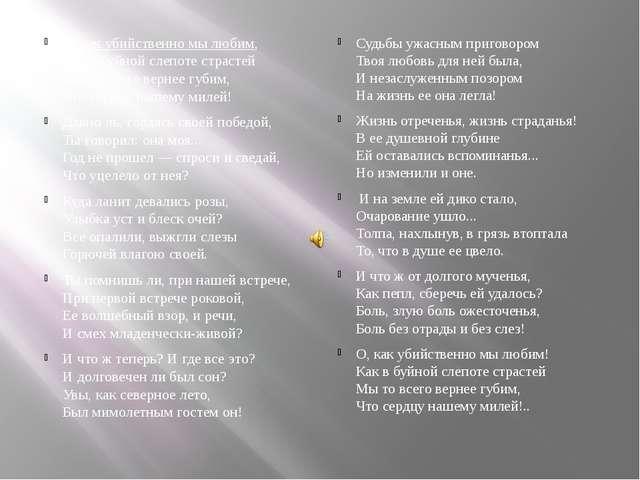 Тютчев федор  классикару - библиотека русской