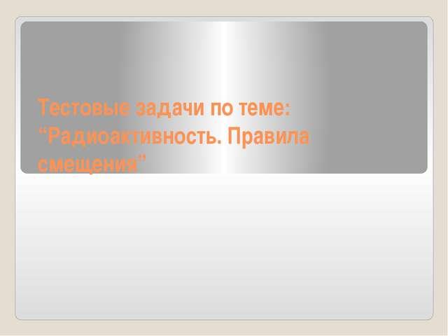 Вкладная книга Нижегородского Печерского