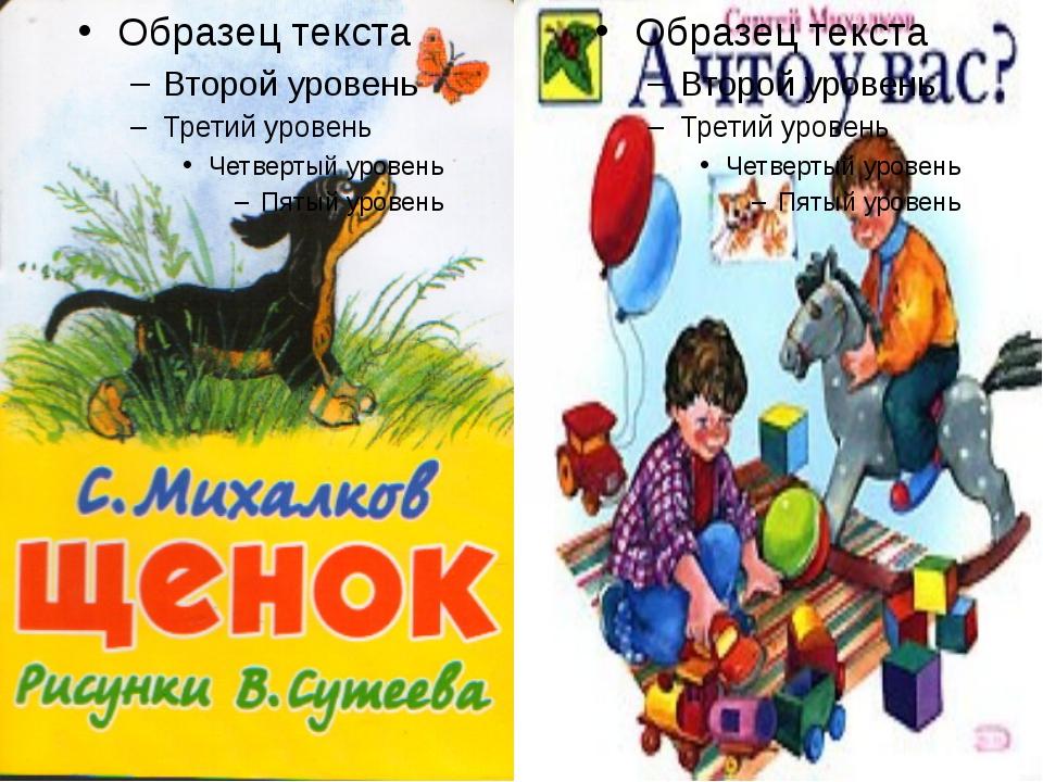 Есть в мире уникальная награда – орден Улыбки. Он придуман польскими детьми...