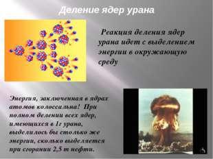 Поздние медицинские последствия атомной бомбардировки включают келоидные рубц