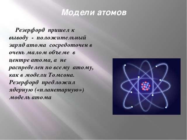 Деление ядер урана . Реакция деления ядер урана идет с выделением энергии в о...