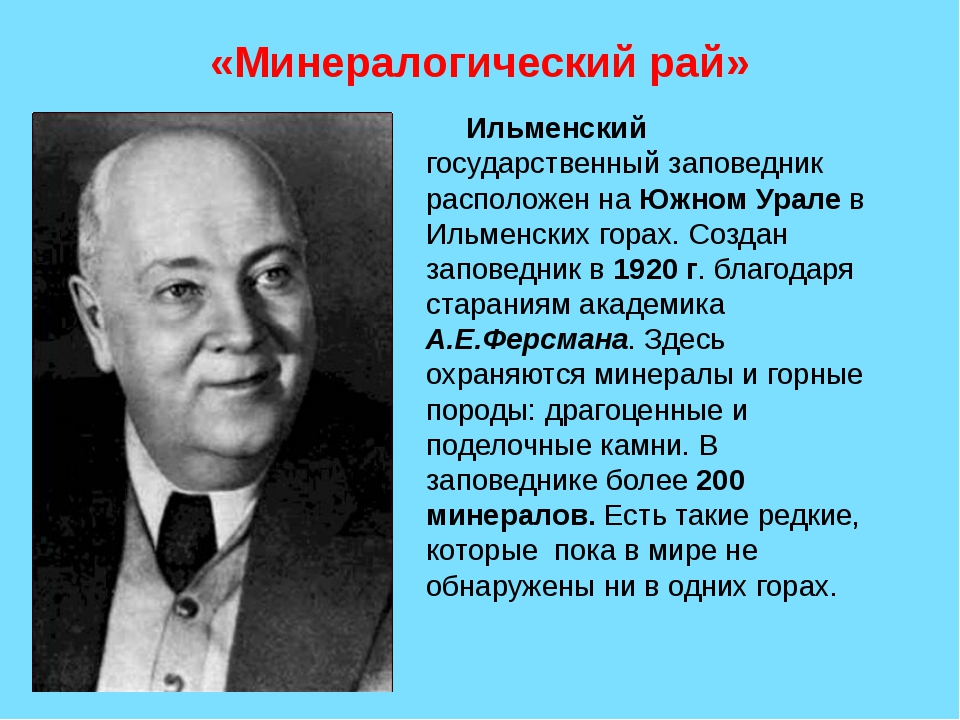 Бирюза Александрит Сапфир Рубин Алмаз Драгоценные камни и самоцветы