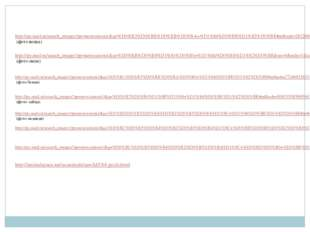 http://go.mail.ru/search_images?gp=newcustom1&q=%D0%B2%D0%BE%D0%BB%D0%BA+%D1%