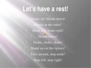Let's have a rest! Hands up! Hands down! Hands at the sides! Bend left, bend