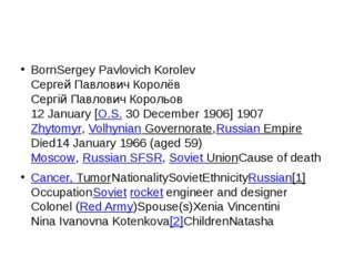 BornSergey Pavlovich Korolev Сергей Павлович Королёв Сергій Павлович Корольо