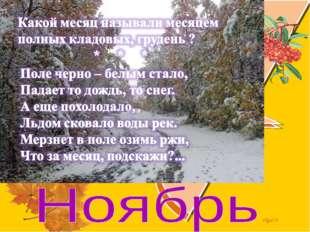 Olga73