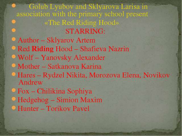 Golub Lyubov and Sklyarova Larisa in association with the primary school pre...
