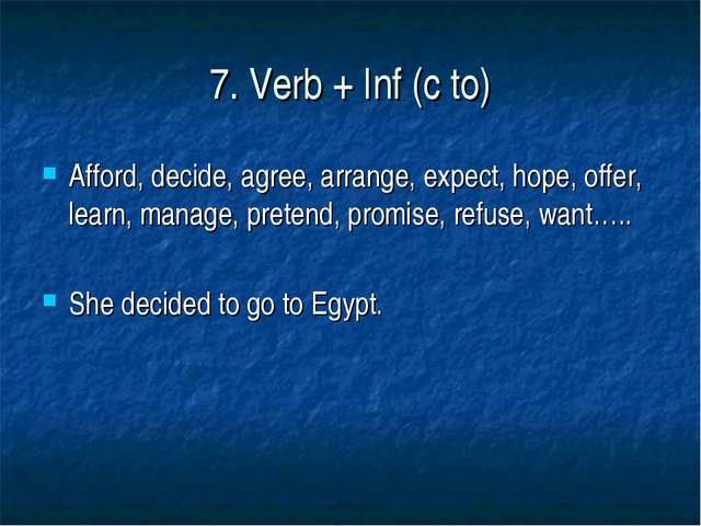 7. Verb + Inf (с to) Afford, decide, agree, arrange, expect, hope, offer, lea...