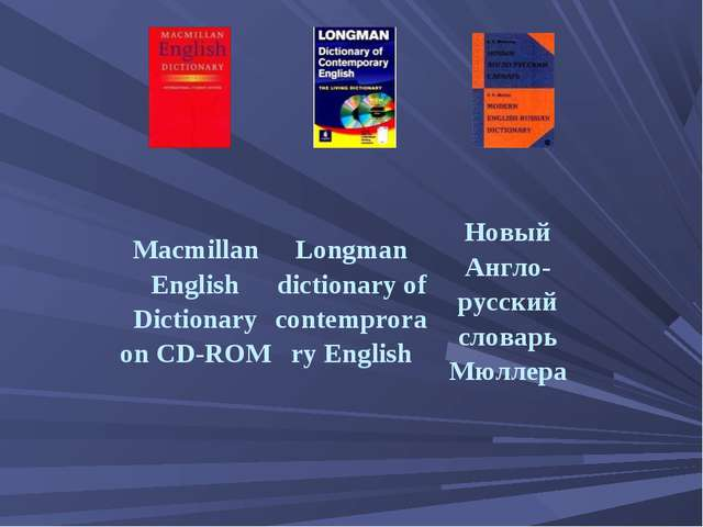 Macmillan English Dictionary on CD-ROM	 Longman dictionary of contemprorar...