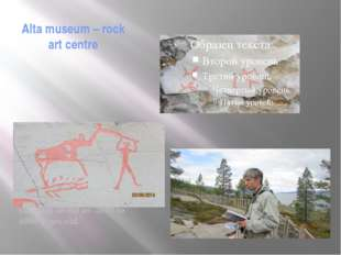 Alta museum – rock art centre Here you can see the rock carvings as old as 20