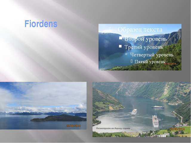 """Fiordens The most famous thing about Norway is certainly """"fiordens"""" – the nar..."""